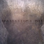 krasnodar_2012_01
